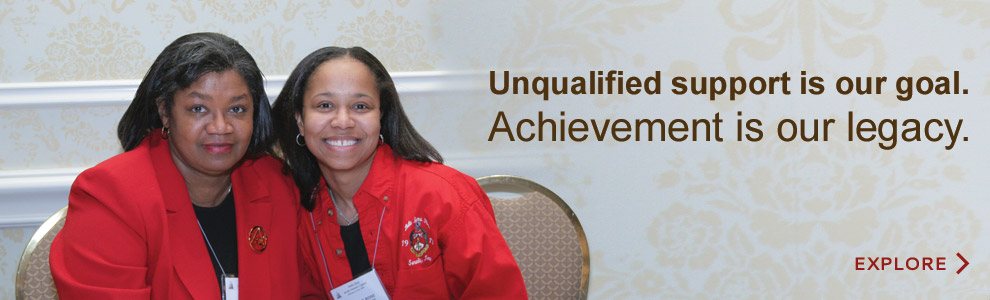 Unqualified support is our goal. Achievement is our legacy. Explore.